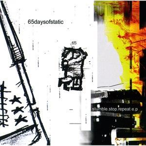 65daysofstatic альбом Stumble.Stop.Repeat