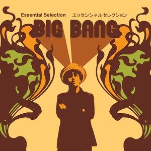 Big Bang альбом Essential Selection