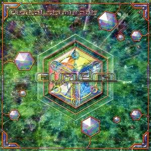 Quadra альбом Digital Stimulant