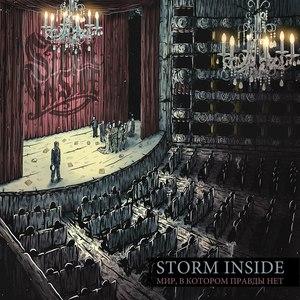 Storm Inside альбом Мир, в котором правды нет