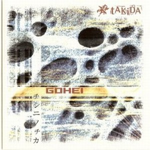 Takida альбом Gohei