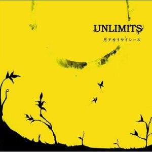 UNLIMITS альбом 月アカリサイレース