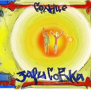 Зарисовка альбом Солнце