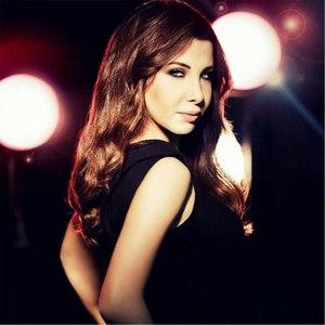 Nancy Ajram альбом Sweetness of Nancy