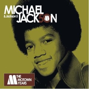 The Jackson 5 альбом The Motown Years 50