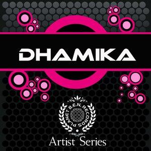 Dhamika альбом Dhamika Works