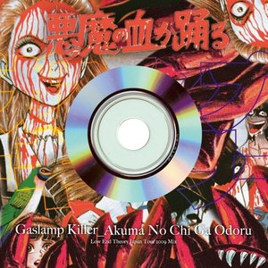 The Gaslamp Killer альбом Akuma No Chi Ga Odoru
