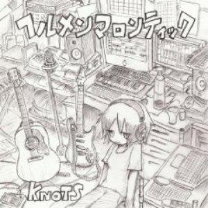 Knots альбом ヘルメンマロンティック