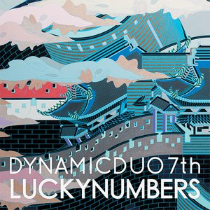 Dynamic Duo альбом LUCKYNUMBERS