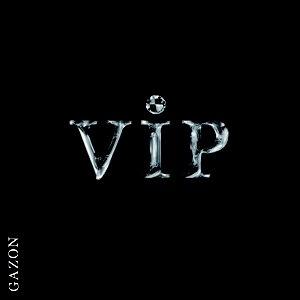 Газон альбом VIP