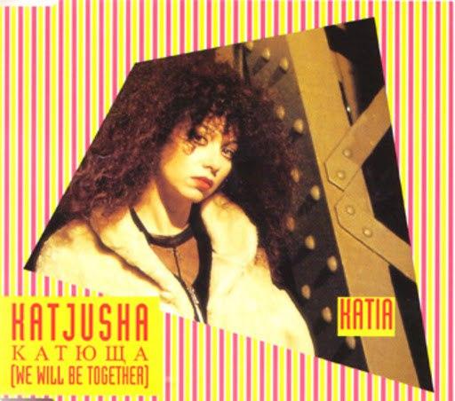 Katia альбом Katjusha
