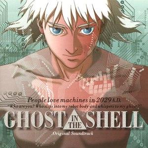 川井憲次 альбом Ghost in the Shell