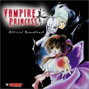 川井憲次 альбом Vampire Princess Miyu