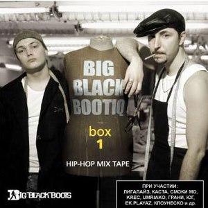 Big Black Boots альбом Big Black Bootiq Box 1