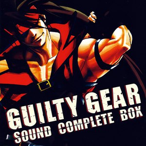 石渡太輔 альбом Guilty Gear Sound Complete Box