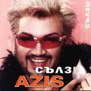 Азис альбом Сълзи