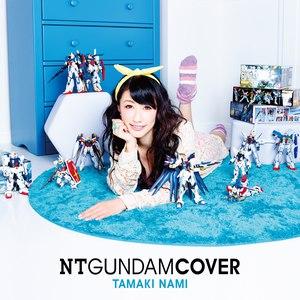 玉置成実 альбом NT GUNDAM COVER