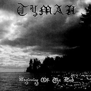 Туман альбом Beginning Of The End
