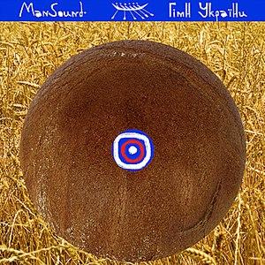 ManSound альбом Hymn of Ukraine