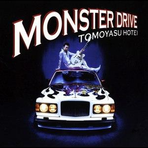 布袋寅泰 альбом Monster Drive