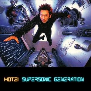 布袋寅泰 альбом Supersonic Generation