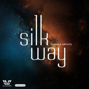 Arthur Deep альбом Silk Way