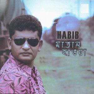 Habib альбом Matal haoa