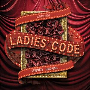 LADIES' CODE альбом CODE#01 나쁜여자 Bad Girl - EP