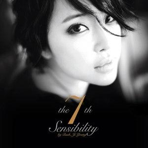 백지영 альбом Sensibility