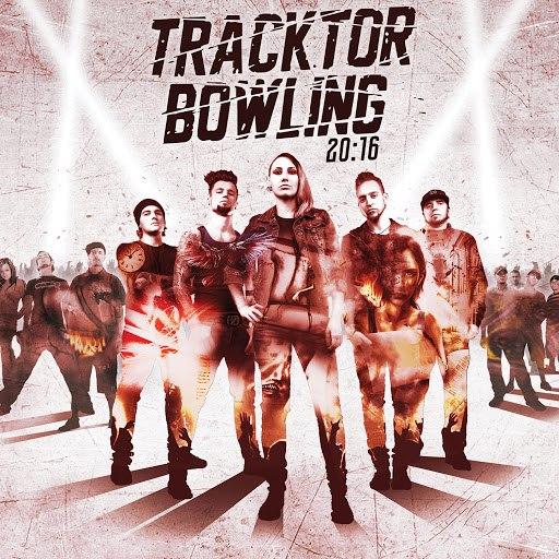Tracktor Bowling альбом 20:16