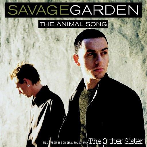 Savage Garden альбом Animal Song