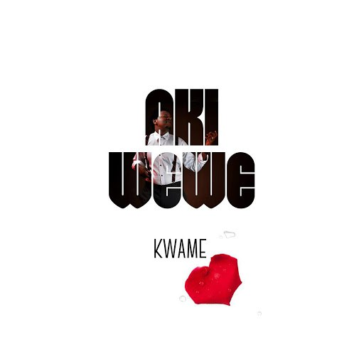 Kwame альбом Aki Wewe