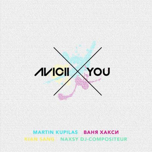 Avicii альбом X You