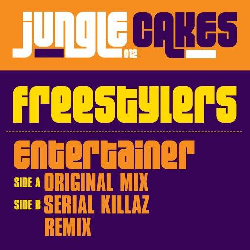 Freestylers альбом Entertainer
