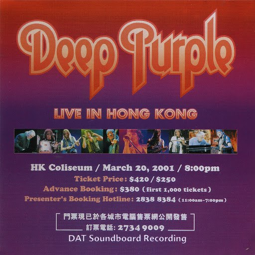 Deep Purple альбом Live In Concert - Hong Kong March 20th 2001