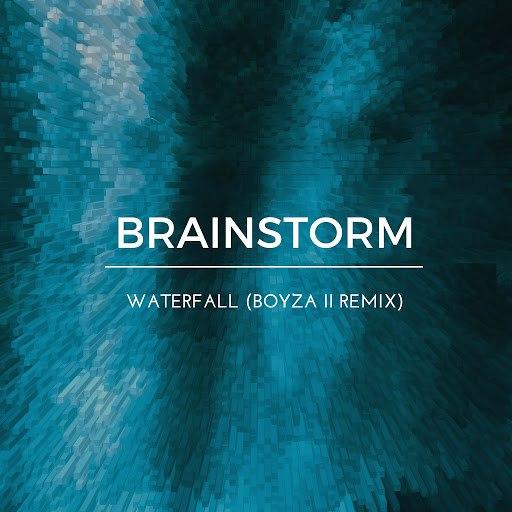 Brainstorm альбом Waterfall (Boyza II Remix)
