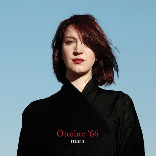 Мара альбом Ottobre '66