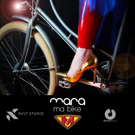 Мара альбом Ma Bike