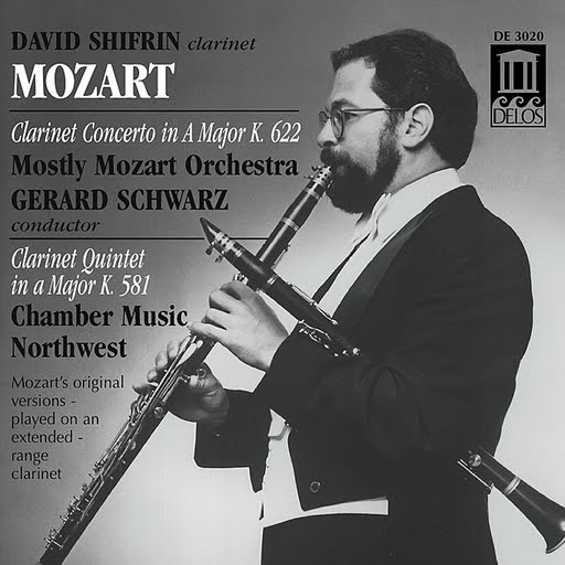 Wolfgang Amadeus Mozart альбом Mozart: Clarinet Concerto in A Major/Clarinet Quintet in A Major