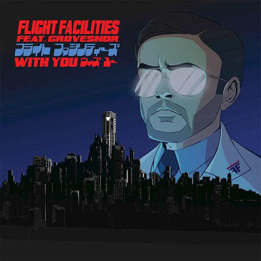 Flight Facilities альбом With You