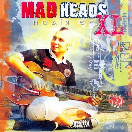 Mad Heads XL альбом Надія є