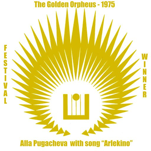 Алла Пугачёва альбом Arlekino (Live From Golden Orpheus Festival)