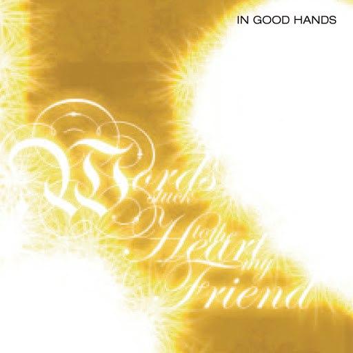 Outlandish альбом In Good Hands