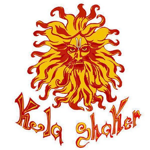 Kula Shaker альбом Revenge Of The King (EP)