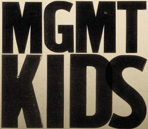 MGMT альбом Kids