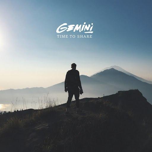 Gemini альбом Time to Share