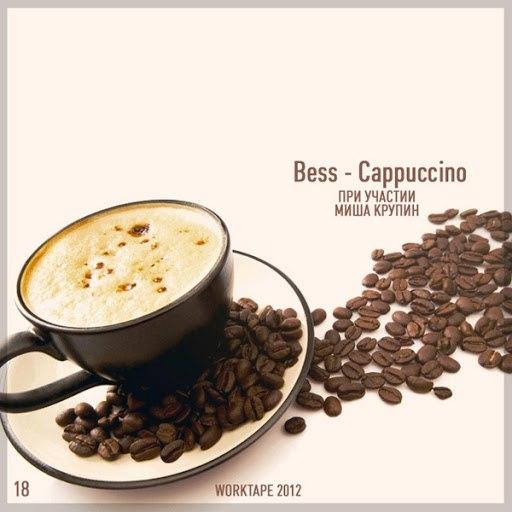 Bess альбом Cappuccino (feat. Misha Krupin)