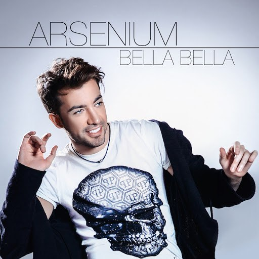 Arsenium альбом Bella Bella (Club Extended Mix)