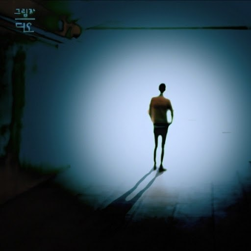 Dio альбом Shadow