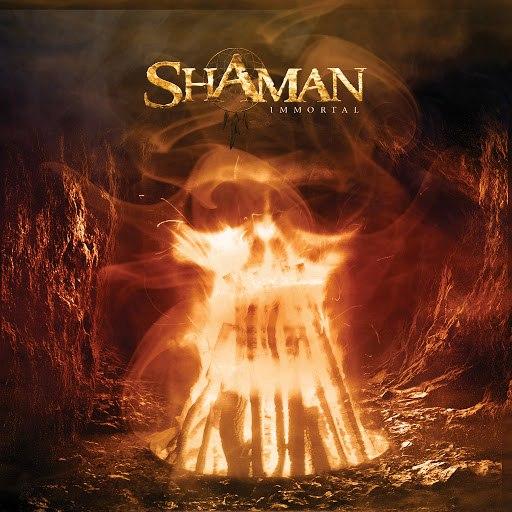 shaMan альбом Immortal